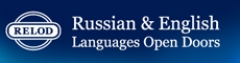 Relod - Russian & English Languages Open Doors